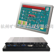 杭州12.1寸工业平板电脑