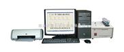 铜矿石分析仪,铜矿分析仪器