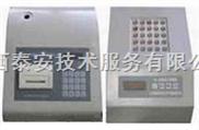 MW18CM-02(国产)-台式COD水质监测仪/COD测定仪(国产)