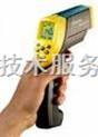 MW18CM-02(专用色带)-COD测定仪专用色带