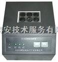 MW18CM04-单参数智能水质测定仪(COD/氨氮/总磷/六价铬/色度/浊度/硫离子/余氯/总氯/磷酸盐/亚硝酸盐/