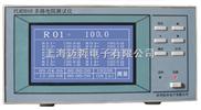 FLH5008多路电阻巡检仪FLH-5008(8路)