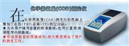 OL44-ET1151M-COD测试仪(可测总氮,总磷)