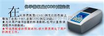 COD测试仪(可测总氮,总磷)