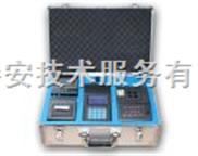 TH66-2A-化学耗氧量(COD)测定仪/COD测定仪(精巧便携型)