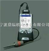 轴承诊断振动分析仪