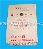水泵智能控制器(普通型)