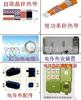 矿物绝缘加热电缆,矿物绝缘(MI)加热电缆,MI矿物绝缘加热电缆