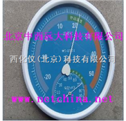 指針式溫濕度計