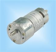 供应50RS775微型齿轮减速电机