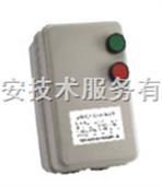 电机保护磁力起动器(380V、4KW)