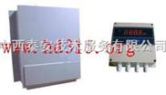 mw/7-BHG-1000NTU-在线浊度仪管道式(量程1000)