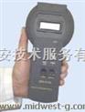 T9M263123 H1国际直购-粉尘仪/手持式粉尘测定仪/MIDWEST可吸入(颗粒物)粉尘测定仪(0.01-20/200mg/m3