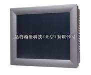 TPC-1570H-研华平板电脑嵌入式平板电脑
