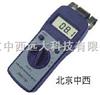 墙面地面水分仪 型号:hjy7-JT-C50 库号:M25392