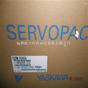 成套伺服组合首选欧士玛,优惠价格出售安川伺服SGMGH-20ACA61+SGDM-20ADA