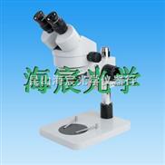 连续变倍显微镜