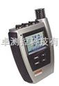 HL-NT3-D罗卓尼克高精度温湿度记录器