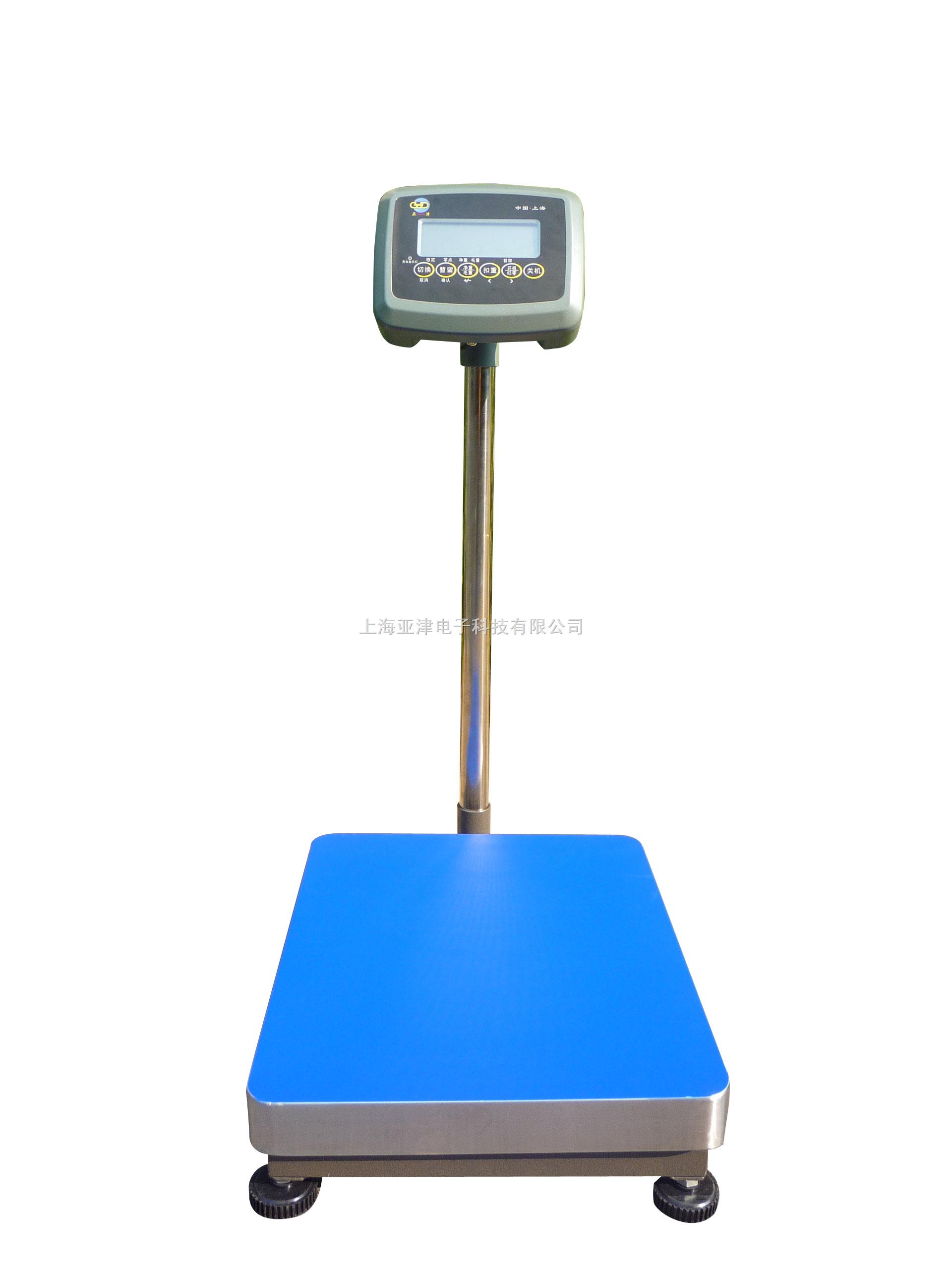 杭州电子称30-500KG电子秤定制电子秤