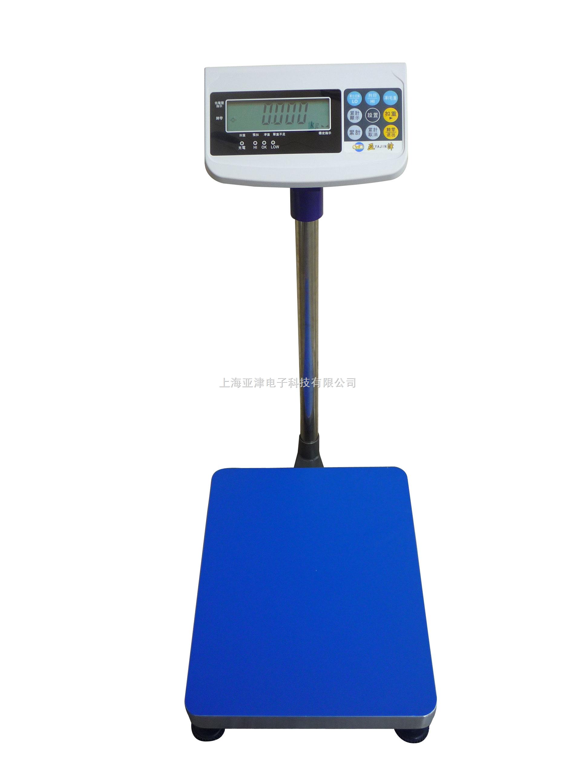 南京500kg电子称价格,上海200kg电子秤,盐城300kg电子秤