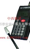 智能式电子微风仪(0.05-30m/s)/热球式风速仪/风速风量仪