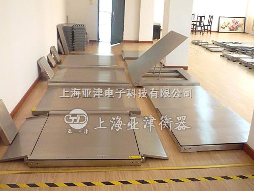 上海防爆小地磅不锈钢地磅秤