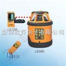 LS560  激光扫平仪