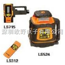 LS524/LSG524 激光扫平仪