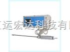 HD-50便�y型泵吸式���z�y�x