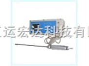 HD-50便携型泵吸式氢气检测仪
