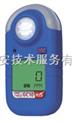 LM12-GC10-H2-便携式气体检测仪(氢气)