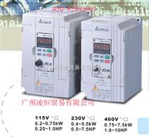 台湾台达交流马达驱动器,台湾变频器,台达变频器风扇,台达变频器延长线,台达变频器代理商,台达变频器