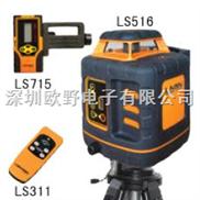 LS523  旋转激光扫平仪