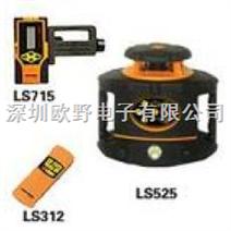LS51511自动安平旋转激光 扫平仪