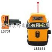 LS5151 自动安平旋转激光 扫平仪