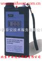 便携式硫化氢气体检测仪(0-50ppm)