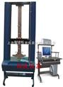 管材扁平试验测试仪