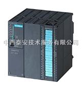 CPU模块(西门子S7-300)故障安全型