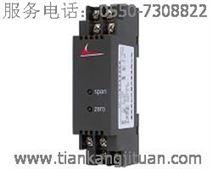 型热电阻温度变送器