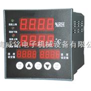 YBCK系列多功能室內溫濕度控制器