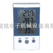 多功能電子溫濕度計(YB系列威銘)