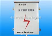 CH7-CSFD-电力变压器防盗报警系统