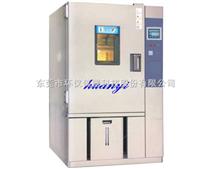 小家电恒温恒湿试验箱 电子电器高低温湿热交变箱选环仪仪器