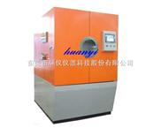 广西 南宁 柳州 桂林高低温低气压箱 低气压试验箱找环仪仪器