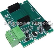 CC2530 Zigbee无线数传模块RS485底板