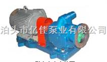 GZB型高真空齿轮泵,真空齿轮泵,GZB高空齿轮泵