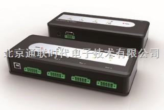 工业型USB转4口RS-422/485串口集线器