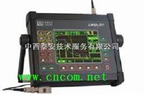 高端型彩屏数字超声探伤仪UFD