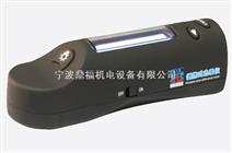 HP-2132便携式色差仪