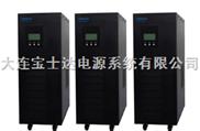 广元宝士达Master系列UPS电源,广元梅兰日兰电源,广元APC UPS不间断电源,广元艾默生电源